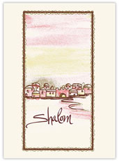 Shalom Israeli City