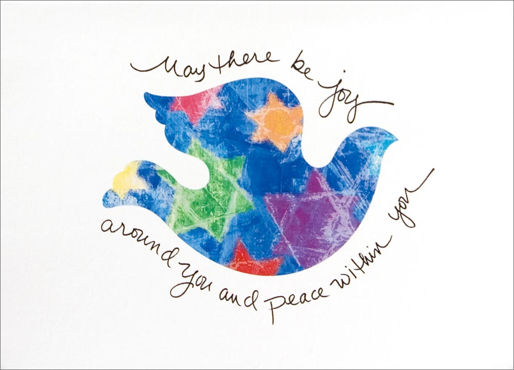 Joy and peace dove holiday cards from 123print