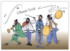 L'Shanah Tovah Band