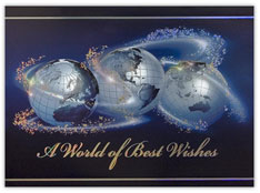 Spinning Globes Holiday Card