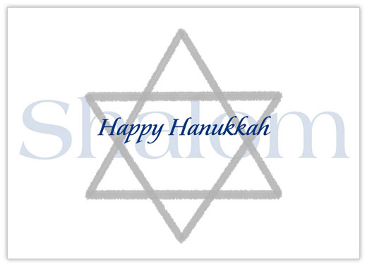 Shalom Happy Hanukkah Card - Hanukkah Cards from CardsDirect