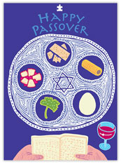 Happy Passover