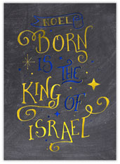 King of Israel Noel